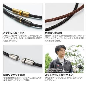 ファイテン RAKUWA磁気チタンネックレス BULLET phiten 06