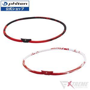 ファイテン RAKUWAネック EXTREME ゼネラル|ファイテンPayPayモール店