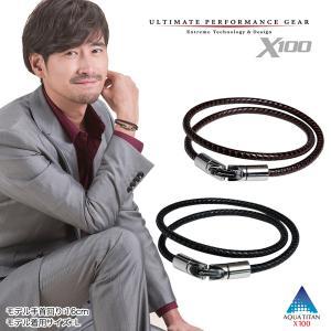 【送料無料】 レザータッチ仕様の『X100』ブレス。 紐はブラックとブラウンの2色セット。 気分や服...