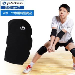 ファイテン バレーボールサポーター ひじ用 PAD付|phiten