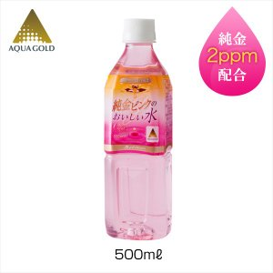 ファイテン 純金ピンクのおいしい水|phiten