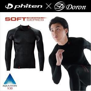 ファイテン×ドロン [SOFT] MEN'S ハイネックシャツ|phiten