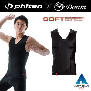 ファイテン×ドロン [SOFT] MEN'S Vネックシャツ|phiten