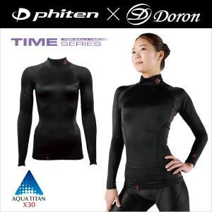 ファイテン×ドロン [TIME] WOMEN'S ハイネックシャツ|phiten