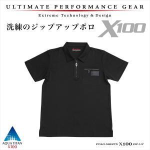 ファイテン ポロシャツX100 ジップアップ|phiten