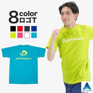 ファイテン RAKUシャツSPORTS (吸汗速乾) 半袖 ロゴ入り|phiten
