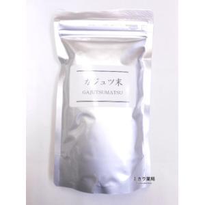 ガジュツ末(紫うっちん)200g×6個栃本送料無料