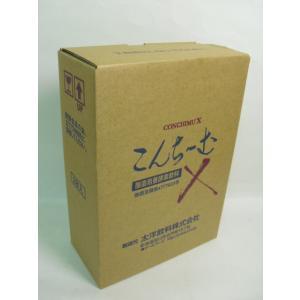 こんちーむX500ml×2本セット