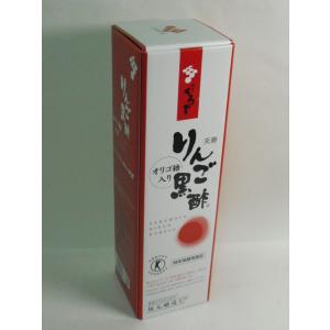 天寿りんご黒酢700ml