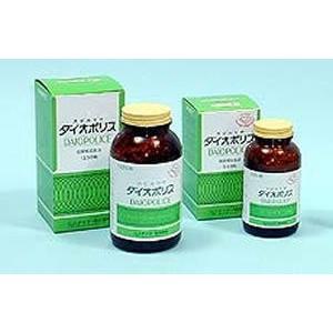 ダイオポリス(スピルリナ)   スピルリナに含まれるタンパク質は、「必須アミノ酸」をバランス良く全て...