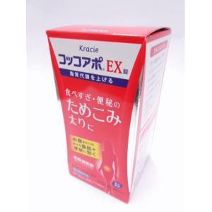 お買い上げいただける個数は3個までです一般用医薬品 : コッコアポEX錠  医薬品情報  商品名 コ...