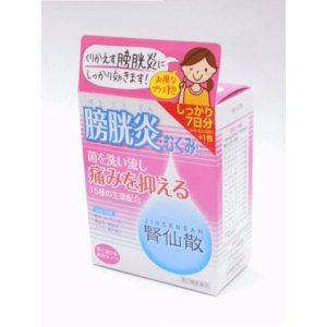 【第2類医薬品】【代引・後払い不可】定形外送料込腎仙散(ジンセンサン)21包