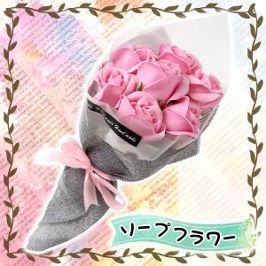 ソープフラワー ローズ フレグランス 造花 花束 プレゼント ギフト ピンク
