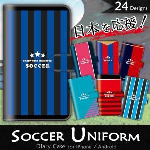 各機種対応 手帳型 スマホケース スマホカバー スライドタイプ サッカー ユニフォーム風 iPhone8 Plus 7 Xperia XZ1 XZs AQUOS R2 他各機種
