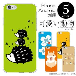 各機種対応スマホケース 動物イラスト アニマル iPhoneXS Max XR Xperia XZ3 他 ハードケース カバー メール便送料無料|phoca