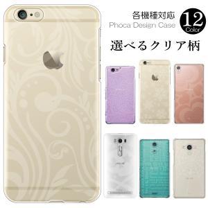 Apple専用 iPhone11 Pro XS XR ipod touch 等 ケース カバー クリ...