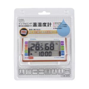 【送料無料&500円クーポン発行中!】デジタル温湿度計 イン...