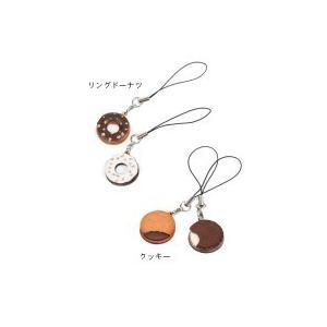 革で作る小さなパンやお菓子のキットです。特別な道具は使わず指と水で形を作り、接着すればかわいいミニチ...