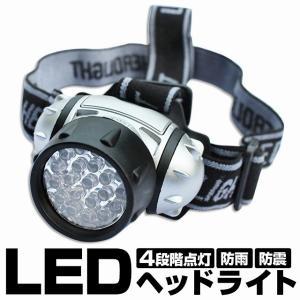 ヘッドライト LED ライト 防水 電池 防災 LEDライト/LEDヘッドライトの画像