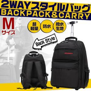 キャリーバッグ リュック メンズ レディース ソフトキャリーバッグ 軽量 55L M サイズ/キャリー付きリュックM phoenix-zakka