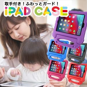 iPad ケース ペン収納 子供用 キッズ タブレット 収納 ipad 第7世代 第8世代 Air 第3世代 iPad Pro 10.5インチ 耐衝撃 /iPadケースキッズ用 phoenix-zakka