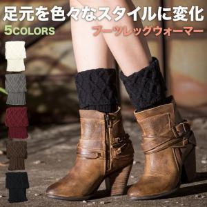 レッグウォーマー ブーツ用 カバー 靴下 レディース/ブーツレッグウォーマーA phoenix-zakka