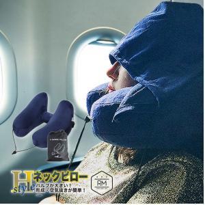 飛行機 ・ 電車 の 旅は もちろんのこと、ドライブ や 仕事先 での 休憩タイム にも オススメ ...