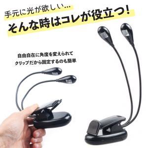クリップ式 LEDライト スタンド 読書灯 2球 USBケーブル付 /クリップ型 LEDライト|phoenix-zakka