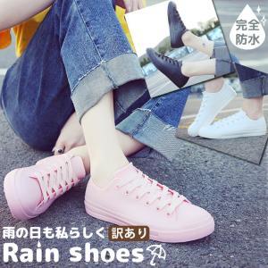 【訳あり】レインシューズ スニーカー レディース 婦人 一体型 紐靴 雨靴/waレインスニーカー|phoenix-zakka