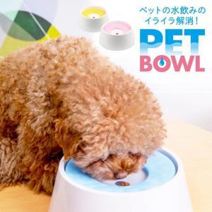 ペット 給水器 犬 猫 ペット用品/ペット 給水器
