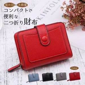 財布 レディース 二つ折り ミニ財布 コンパクト PUレザー /PU 二つ折り財布|phoenix-zakka