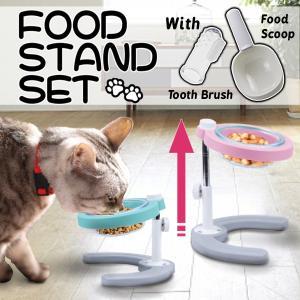 猫用食器 食べやすい 犬用食器 犬 猫 皿 犬用 フードボウル おしゃれ  フードスタンド フードボウルスタンド 傾斜付き 高さ/高さが変わるフードスタンドセット|phoenix-zakka