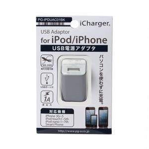 「iCharger USBポート用コンパクトACアダプタ充電器 1A出力 パールブラック」は、USB...