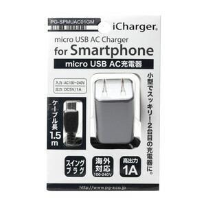 iCharger micro USB電源アダプタ (ガンメタ) です。 小型でスタイリッシュなデザイ...