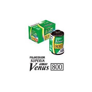 フジカラー SUPERIA Venus 800 36EX