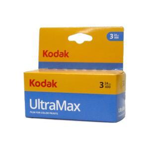 コダック カラーネガフィルム ULTRA MAX 400 35mm 24枚撮り 3本パック (Kod...