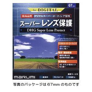 マルミ DHG スーパーレンズプロテクト 46mm シルバー枠 (レンズ保護フィルター)|photo-station