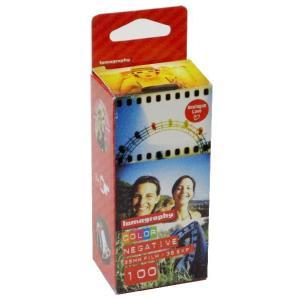 ISO感度は100、36枚撮りです。3 本のフィルムがパッケージに入ったお手頃価格のフィルムパックで...