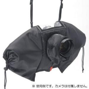 エツミ 防寒カバーDX   E-6476|photo-station