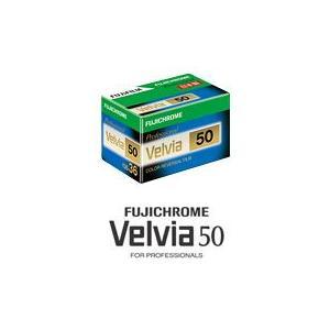 富士フイルム フジクローム Velvia 50 135 VELVIA50 NP 36EX 1 (ベルビア50 リバーサルフィルム)|photo-station