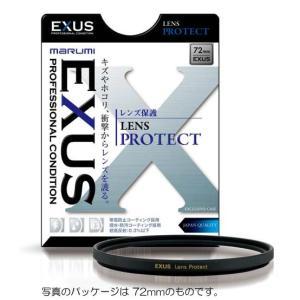 マルミ EXUS LENS PROTECT  62mm (レンズ保護フィルター)|photo-station