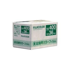 富士フイルム 業務用カラーネガフィルム ISO400 36枚撮り 単品|photo-station