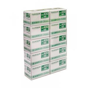 富士フイルム 業務用カラーネガフィルム ISO400 36枚撮り 10本セット 送料無料 photo-station