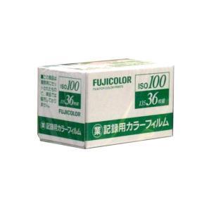 富士フイルム 業務用カラーネガフィルム ISO100 36枚撮り 単品|photo-station