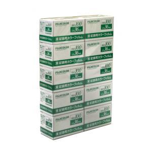 富士フイルム 業務用カラーネガフィルム ISO100 36枚撮り 10本セット 送料無料|photo-station