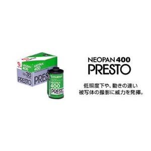 使用期限切れ 2013年10月期限 フジフイルム ネオパン 400 PRESTO 135-36EX (白黒フィルム)(モノクロフィルム)|photo-station
