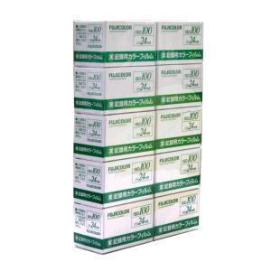 富士フイルム 業務用カラーネガフィルム ISO100 24枚撮り 10本セット 送料無料|photo-station