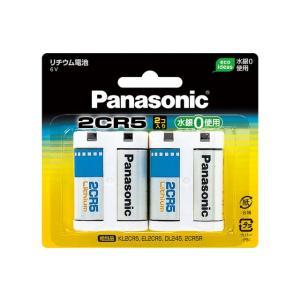 パナソニック カメラ用リチウム電池 2CR-5W/2P(メール便発送のため代引き不可) (Panasonic 2CR5W)|photo-station