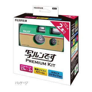 富士フイルム 写ルンです プレミアムキット photo-station
