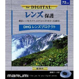 マルミ DHGレンズプロテクト 72mm (メール便発送のため代引き不可 MARUMI レンズフィルター)|photo-station